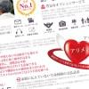 終活サービス「Arime」オフィシャルブログ